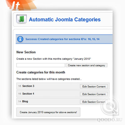 Компонент Automatic Joomla Categories