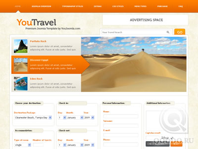 YJ You Travel - Шаблон для Joomla 1.5