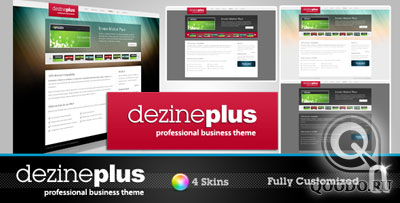 Dezineplus – Business & Portfolio