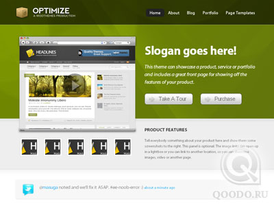 WT Optimize - Шаблон для WordPress