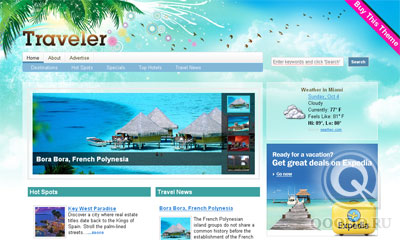 GorillaTheme Traveler v2.0 - Шаблон для WordPress